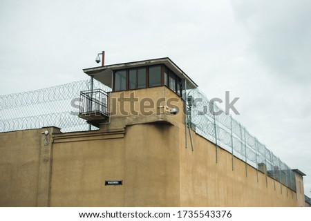 observation tower of prison wall against the sky Zdjęcia stock ©