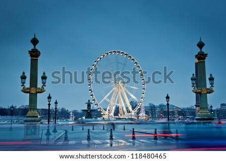 Observation wheel. Place de la Concorde at night.