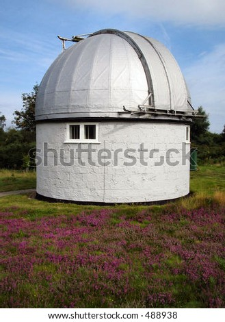 Observatory with flowers in foreground