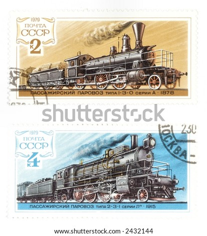 Obsolete postage stamps from USSR showing vintage trains and locomotives