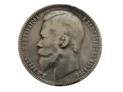 Obverse of Russian Empire coin 1 rouble 1901 with inscription meaning D.G. NICHOLAS II EMPEROR AND SOVEREIGN OF ALL RUSSIA. Type Y 59.