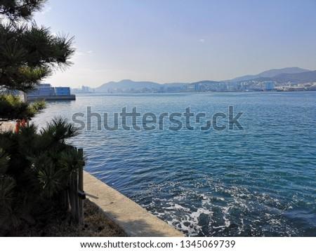 Ocean Blue Sea #1345069739