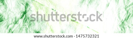 Ocean Flora Texture. Green Organic Grunge. Artistic White Background. Seaweed Watercolor Illustration. Summer Ink Design. Sea Flora Texture. #1475732321