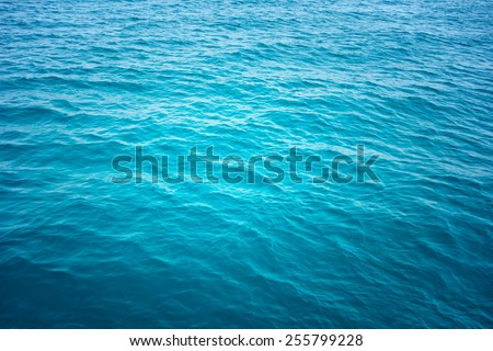 ocean water background #255799228