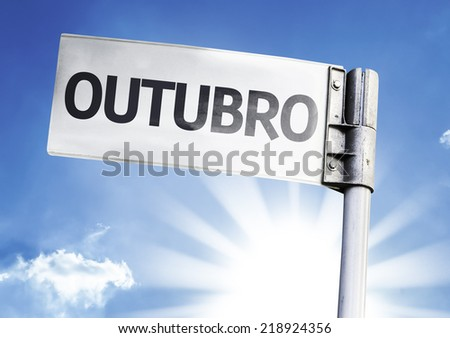 October (In Portuguese) written on the road sign Foto stock ©