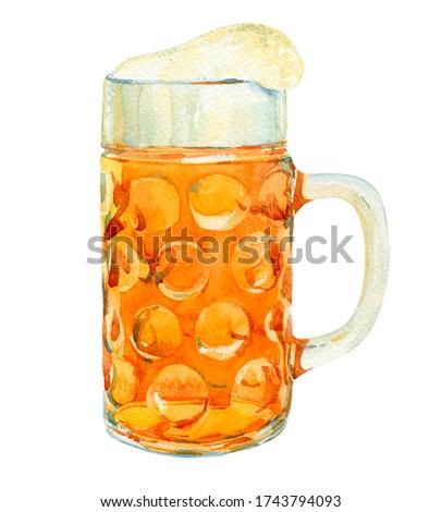 Octoberfest beer mug. Vintage watercolor illustration with gold beer mug. Concept art. Watercolour bar, pub or restaurant menu design.