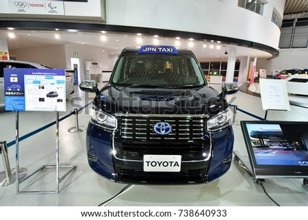 Odaiba, Tokyo, Japan - October 14, 2017 : The concept car, Toyota JPN Taxi in Toyota city showcase. #738640933