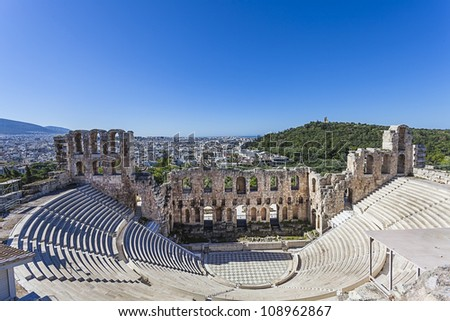 Odeon of Herodes Atticus Athens,Greece