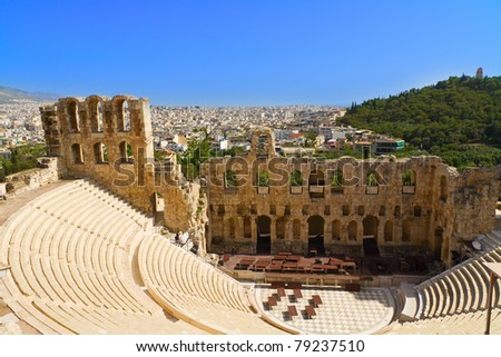 Odeon of Herodes Atticus in Athens,Greece