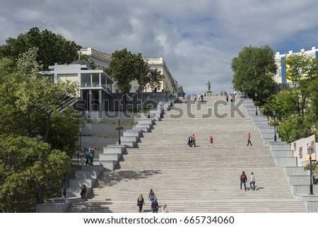 Odessa #665734060