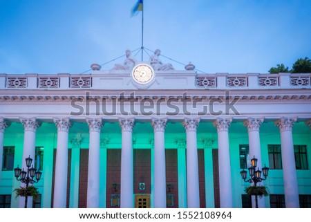 Odessa City Hall. Odessa, Odessa Oblast, Ukraine. #1552108964
