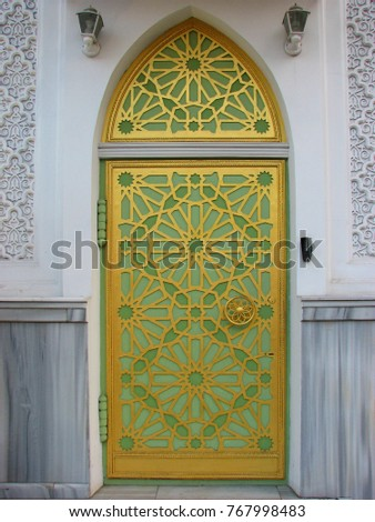 Odessa - May 9, 2009. Door in the Al-Salam Mosque in Odessa, Ukraine #767998483