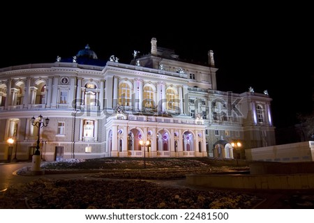 Odessa National Opera Theatre vl.2