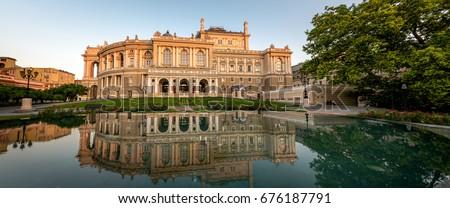 Odessa National Theater of Ballet and Opera, Ukraine.  #676187791