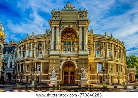 Odessa Opera Theatre  #770640283