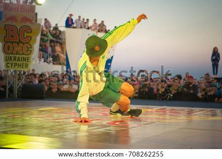 Odessa, Ukraine August 24, 2017: break dance battle. Championship breakdance. b-boy compete in dance. street dancing. urban culture. hip hop culture #708262255