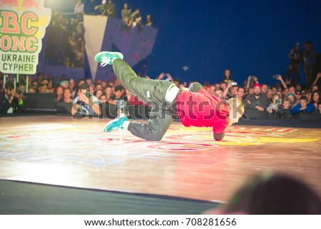 Odessa, Ukraine August 24, 2017: break dance battle. Championship breakdance. b-boy compete in dance. street dancing. urban culture of break-dance. hiphop culture #708281656