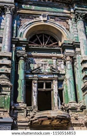 ODESSA, UKRAINE - August 2018: Old historical house under reconstruction in Odessa downtown, Ukraine