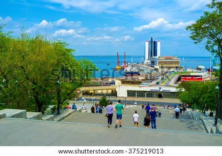 ODESSA, UKRAINE - MAY 17, 2015: The view on the Port of Odessa and Odessa hotel from the Potemkin Stairs, on May 17 in Odessa.