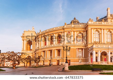 ODESSA, UKRAINE: Odessa National Academic Opera and Ballet Theater in the yearly morning #647833375