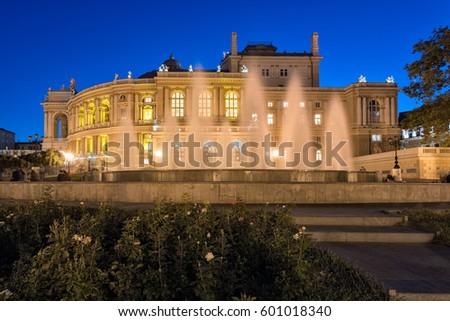 ODESSA, UKRAINE - The Opera Theater #601018340