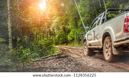 Off-road on mountain road. #1128356225