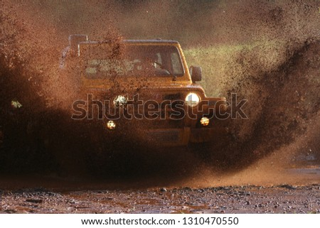 Off road outdoor picape #1310470550