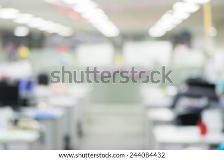 office blur background with bokeh