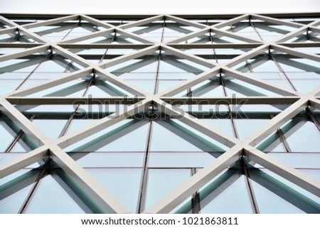Office building. Business building. Exterior of building  - Shutterstock ID 1021863811