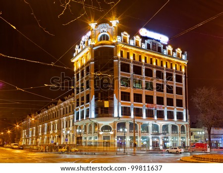 Office building in Odessa, Ukraine at Tiraspol square