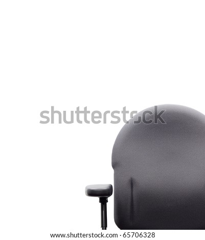 Office chair isolated on a white background.
