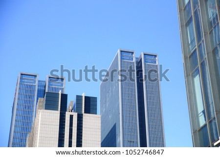 Office Commercial Building Office Building #1052746847
