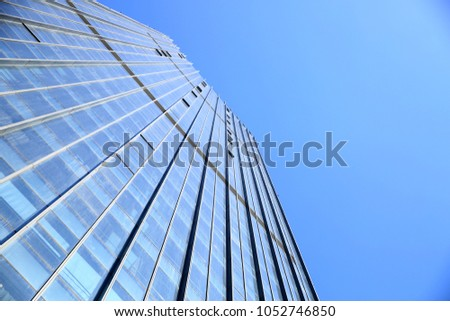 Office Commercial Building Office Building #1052746850