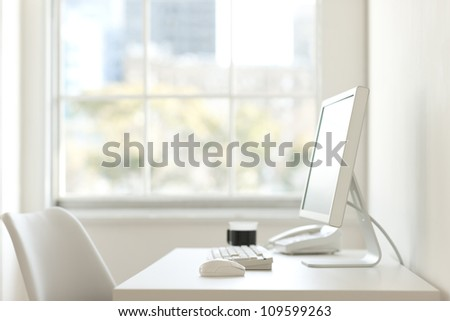 Office desk with the PC