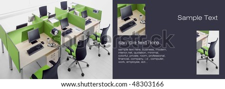office green interiors