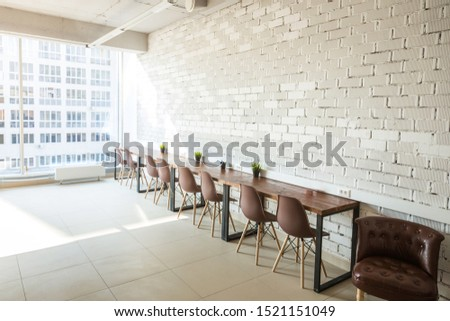 Office interior. Nobody work place. Business premises.