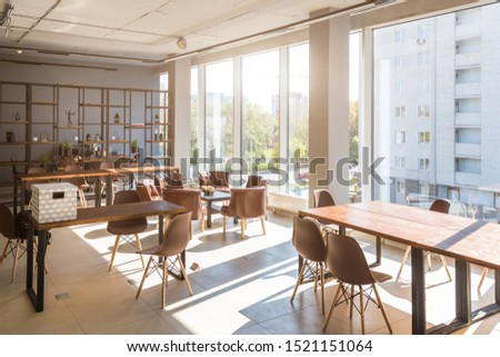 Office interior. Nobody work place. Business premises. #1521151064