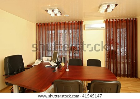 Office of the head at large office