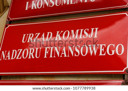 Office of the Polish Financial Supervision Authority (KNF, Komisja Nadzoru Finansowego) in Warsaw, Poland #1077789938