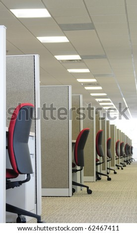 Offices. - stock photo