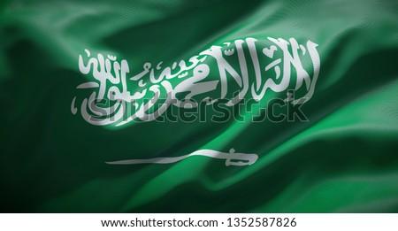 Official flag of the Kingdom of Saudi Arabia.