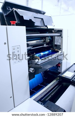 Offset Printing Machine - stock photo