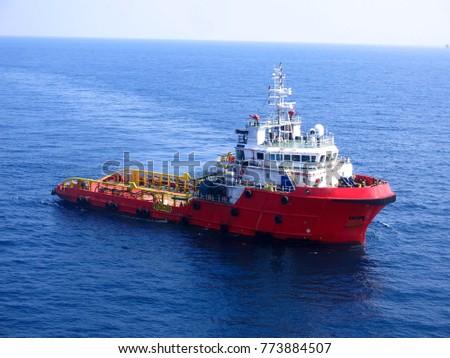 Offshore Supply vessel in ocean. #773884507