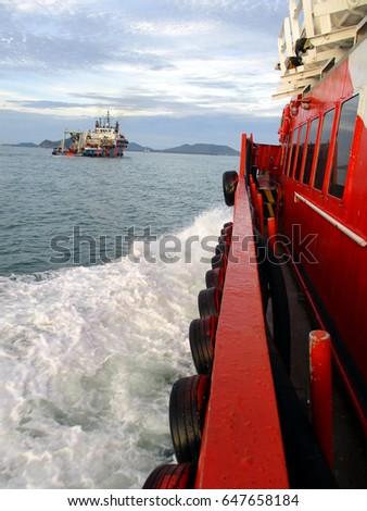 offshore Vessel  #647658184