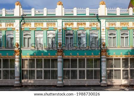 Oganov Trading House at 12 Mira Avenue Vladikavkaz, North Ossetia, Russia Сток-фото ©