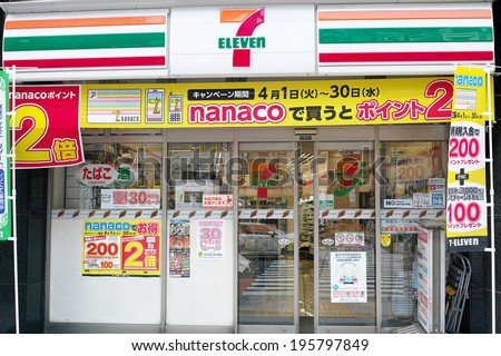 OGAWAMACHI, TOKYO - APRIL 17: Seven-Eleven or 7-Eleven is the largest convenience store chain in the world, on April 17, 2014. About 15,000 outles in Japan and over 40,000 shops in 16 countries.