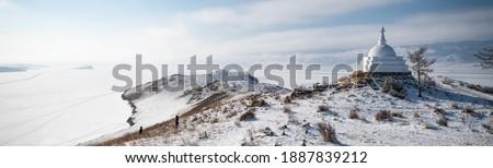 Ogoy Island, Baikal Lake, Russia- White Buddhist stupa and the baikal lake Foto stock ©