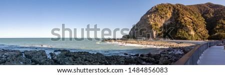 Ohau coastline after Kaikoura earthquake, New Zealand  #1484856083