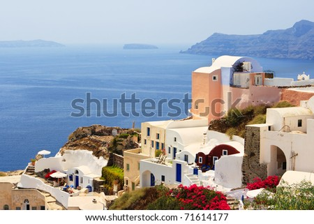 Oia village at Santorini island. Greece