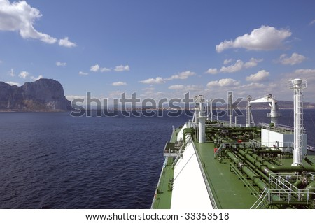 Oil and gas industry â?? liquefied natural gas tanker LNG